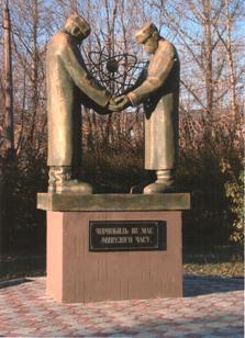 Скульптурна композиція «Жертви Чорнобиля», Жданівка